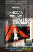 Klavirski koncert u Zamku kulture