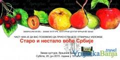 Autohtono voće našeg kraja
